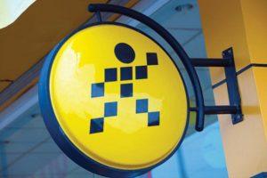 MWG: Room khối ngoại sẽ mở thêm 6,32 triệu cổ phiếu trong tháng 12